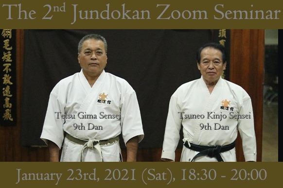 jundokan-012321-dojo