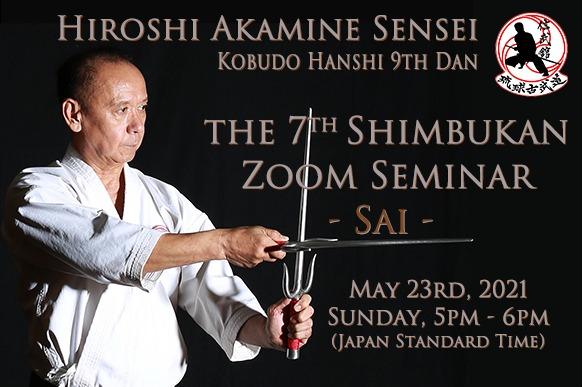 shimbukan-052321-dojo