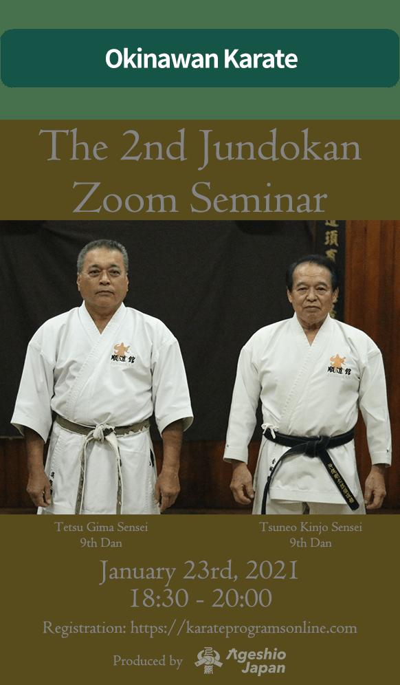 jundokan-012321-style