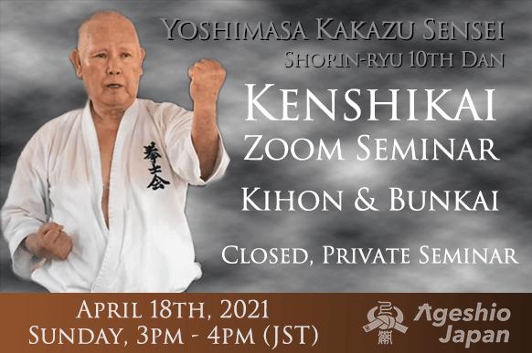 kenshikai-041821-dojo