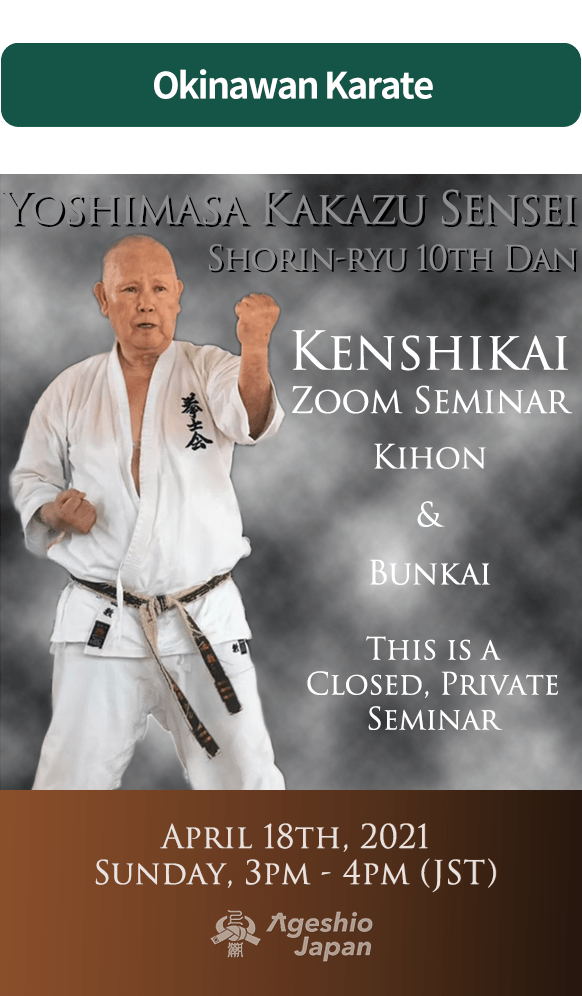 kenshikai-041821-style