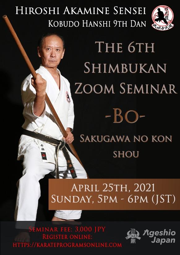 shimbukan-042521-main