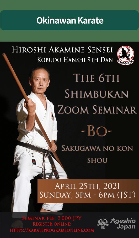 shimbukan-042521-style