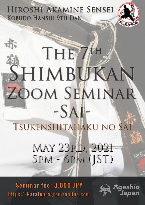 shimbukan-052321-main