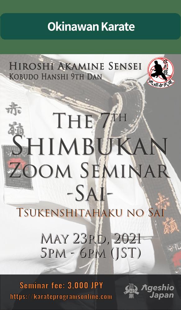 shimbukan-052321-style