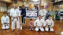 Jun. 27th, 2021 The 1st Kyudokan Zoom Seminar